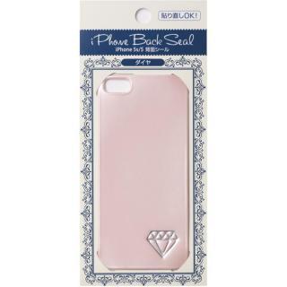 iPhone SE/5s/5 ケース 背面デコレーションシール ピンク ダイヤ iPhone SE/5s/5