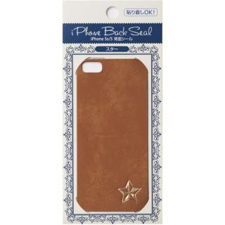 iPhone SE/5s/5 ケース 背面デコレーションシール ブラウン スター iPhone SE/5s/5