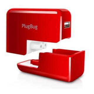 アタッチメント式10W USB電源アダプタ PlugBug_1