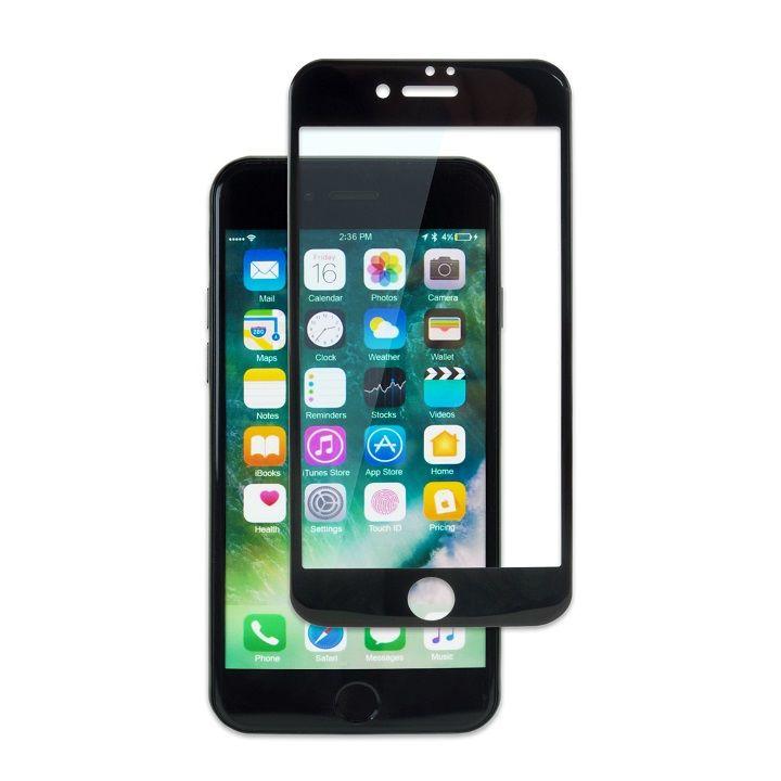 [設立記念セール]PETフレーム 強化ガラス ブラック iPhone 7