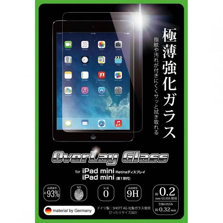 OverLay 強化ガラスフィルム iPad mini Retina 送料無料