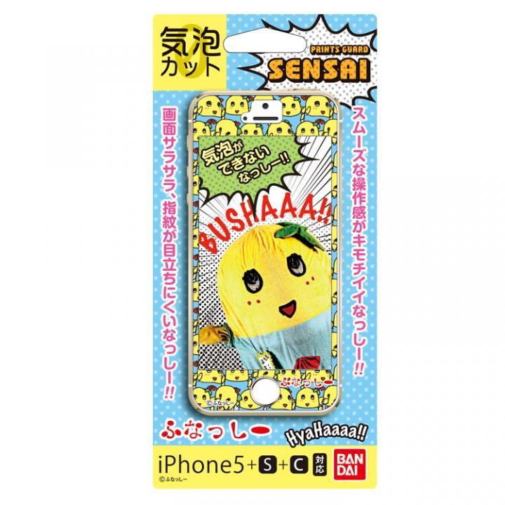 iPhone SE/5s/5 フィルム ふなっしー SENSAI iPhone SE/5s/5c/5 気泡カット 総柄_0
