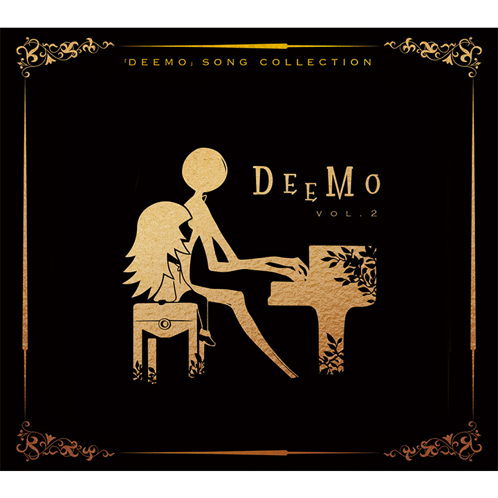 『DEEMO』Song Collection VOL.2 限定オリジナルCD付き_0