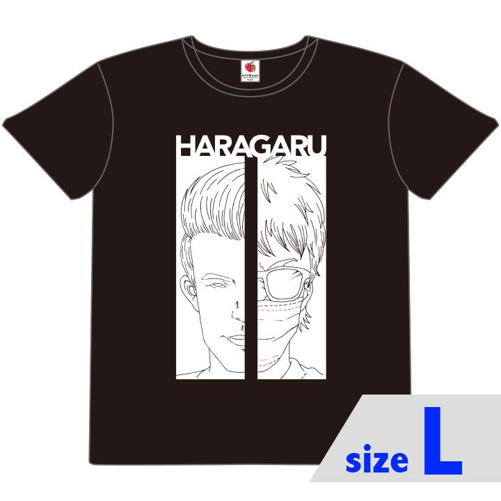 [4周年特価]ハラガルTシャツ Lサイズ