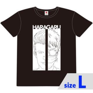 [設立記念セール]ハラガルTシャツ feat.MC西下 Lサイズ