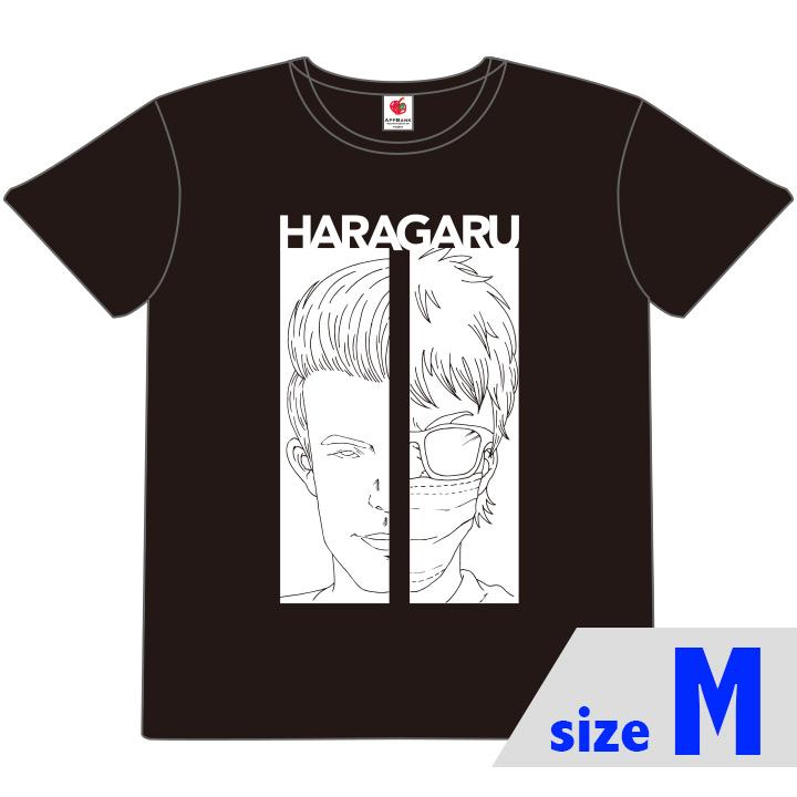 [2018新生活応援特価]ハラガルTシャツ Mサイズ
