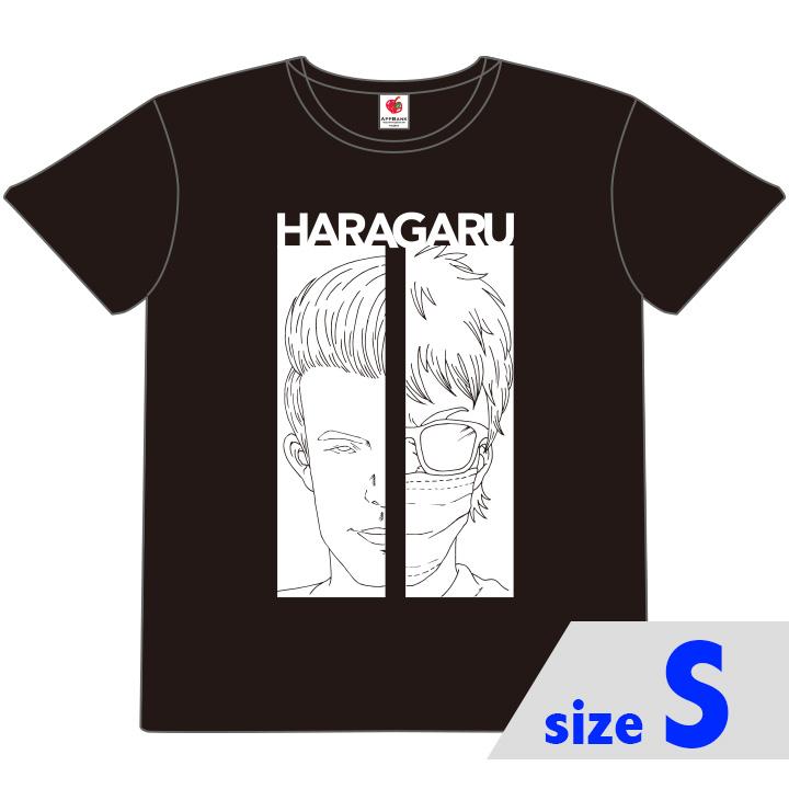 ハラガルTシャツ Sサイズ