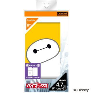 【iPhone6ケース】ディズニー ベイマックス 手帳型ケース イエロー iPhone 6_1