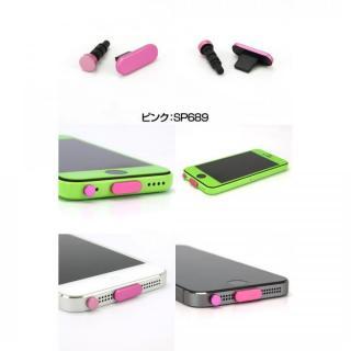 アルミニウムポートキャップセット iPhone5s/5 iPhone5c ピンク