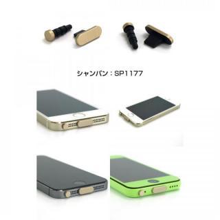 アルミニウムポートキャップセット iPhone5s/5 iPhone5c ゴールド