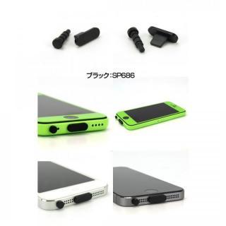 アルミニウムポートキャップセット iPhone5s/5 iPhone5c ブラック