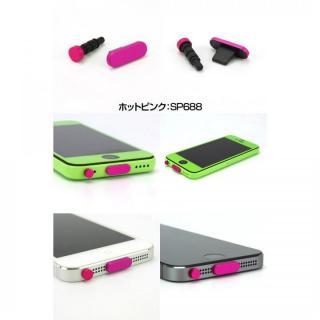 アルミニウムポートキャップセット iPhone5s/5 iPhone5c ホットピンク