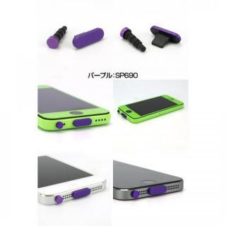 アルミニウムポートキャップセット iPhone5s/5 iPhone5c パープル