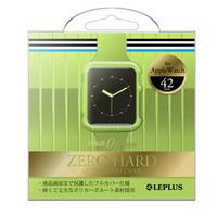 AppleWatch 42mm 極薄フルカバーハードケース 「ZERO HARD」 クリアグリーン