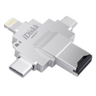 4in1 microSD対応カードリーダー