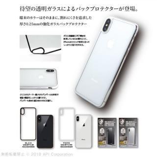 【iPhone Xケース】True Color バックプロテクター ホワイト iPhone X_3