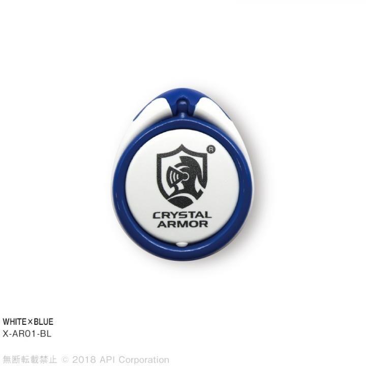 ARMOR RING Lite スマホリング 落下防止 ホワイト/ブルー_0