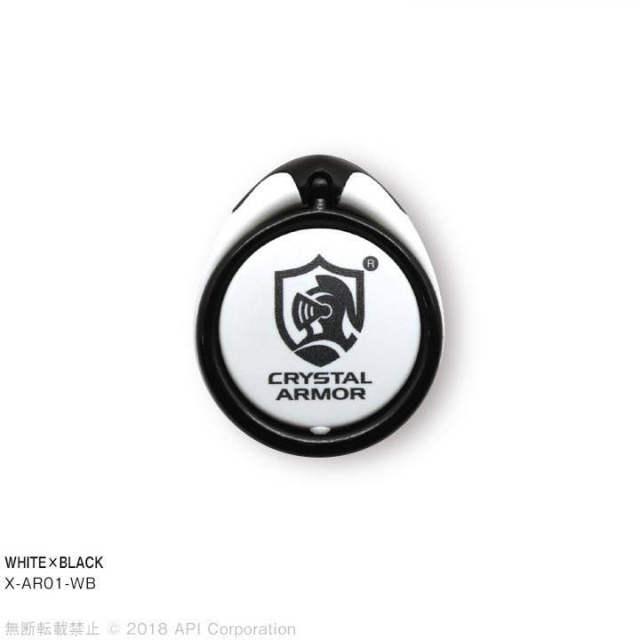 ARMOR RING Lite 落下防止リング ホワイト/ブラック_0
