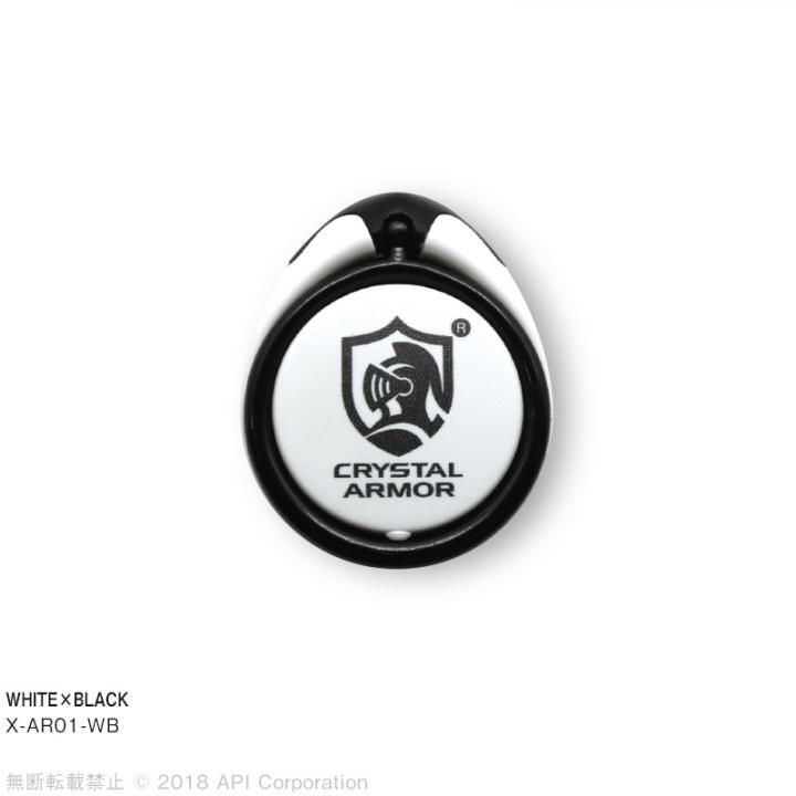 ARMOR RING Lite スマホリング 落下防止 ホワイト/ブラック_0