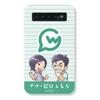 「なうしろ」のモバイルバッテリー【4月上旬】