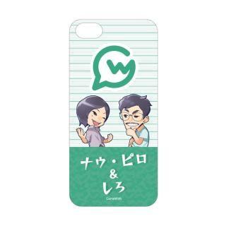 「なうしろ」のiPhone SE/5s/5用ケース【4月上旬】
