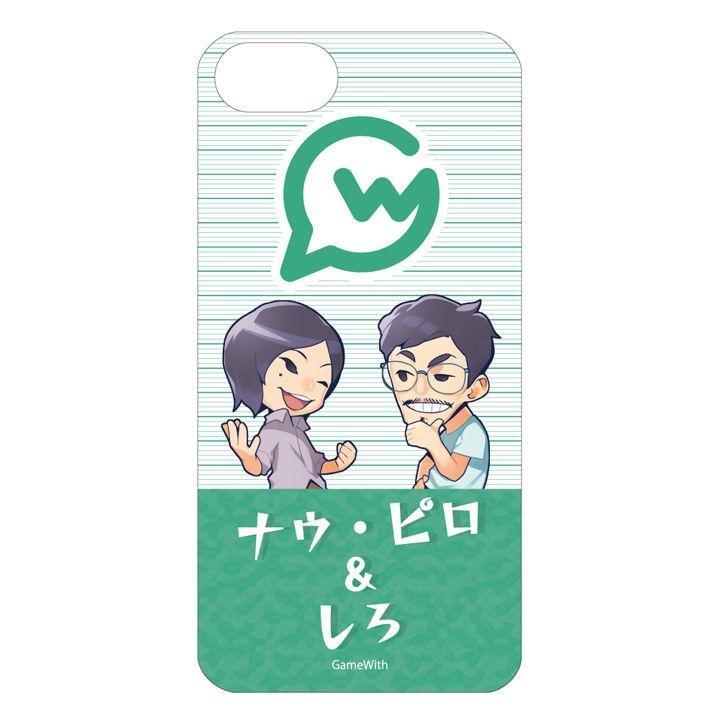 「なうしろ」のiPhone 7用ケース