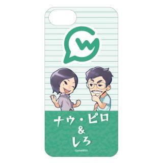 「なうしろ」のiPhone 7用ケース【4月上旬】
