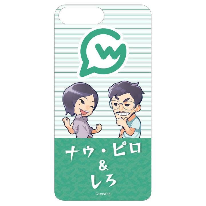 「なうしろ」のiPhone 7 Plus用ケース