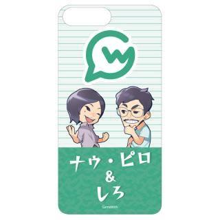 「なうしろ」のiPhone 7 Plus用ケース【4月上旬】