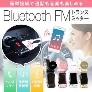 ワイヤレスFMトランスミッター 12V車専用 USBx2 通話マイク LINE INポート付 ゴールド_3