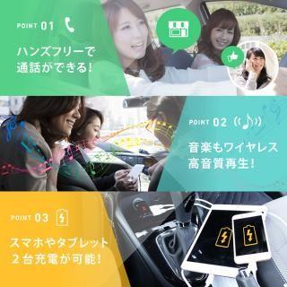 ワイヤレスFMトランスミッター 12V車専用 USBx2 通話マイク LINE INポート付 ゴールド_4