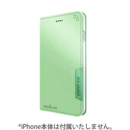 【iPhone7ケース】LINKBOOK PRO 4Gシグナル拡張手帳型ケース グリーン iPhone 7_0