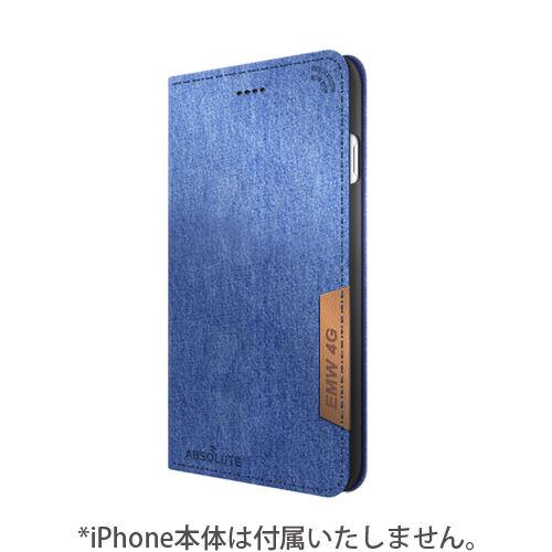 LINKBOOK PRO 4Gシグナル拡張手帳型ケース デニム iPhone 7