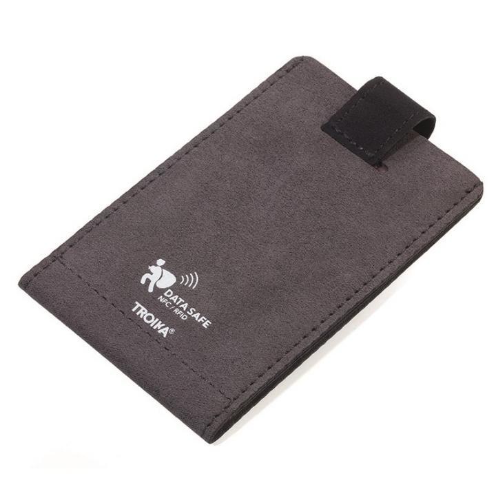スキミング防止機能 カードケース ヴェルベットセーフ