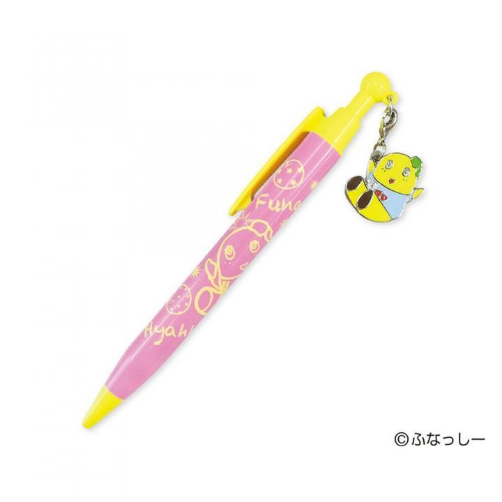 ふなっしー チャーム付ボールペン(ピンク)