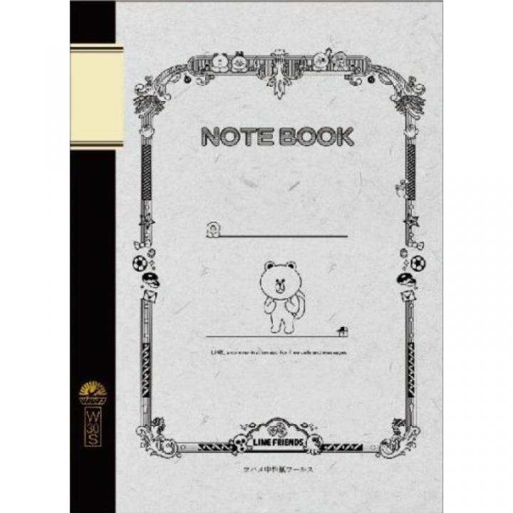 LINE B5クラシックノートA