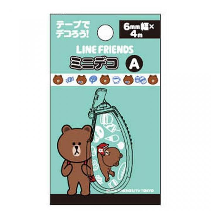 LINE ミニデコ A