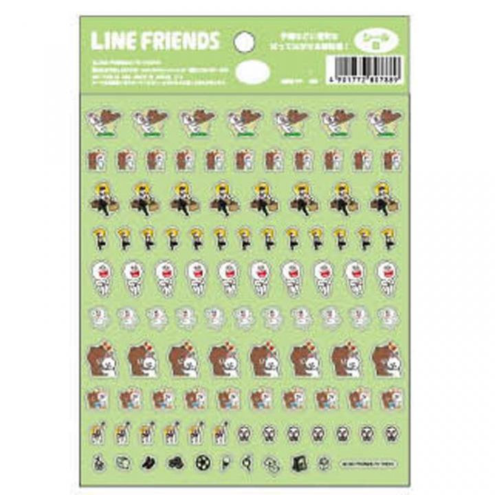 LINE シール アイコンシリーズ B_0