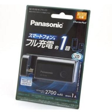 [2700mAh]パナソニック製モバイル・バッテリー 無接点充電Qi対応 ブラック_0