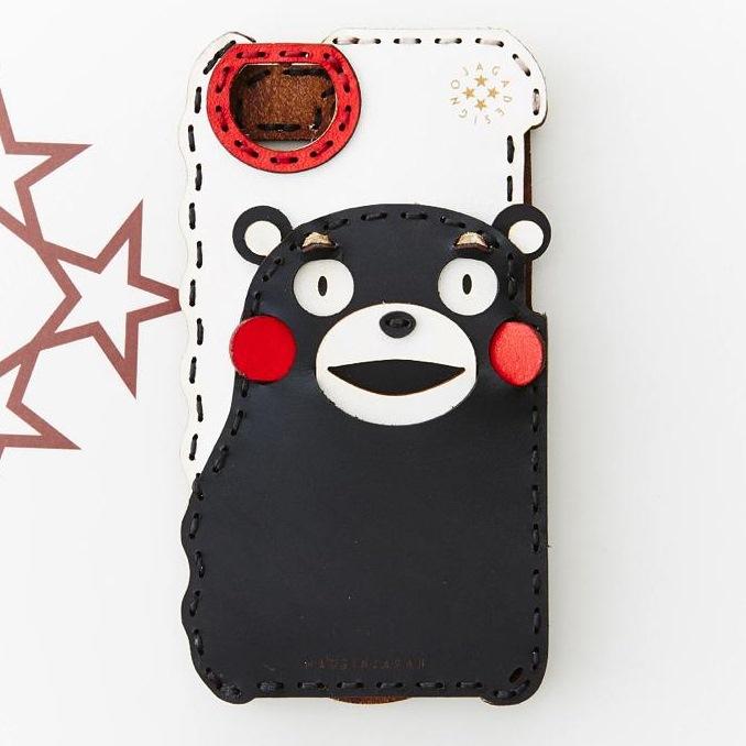 くまモン iPhone5s/5ケース/白 送料無料