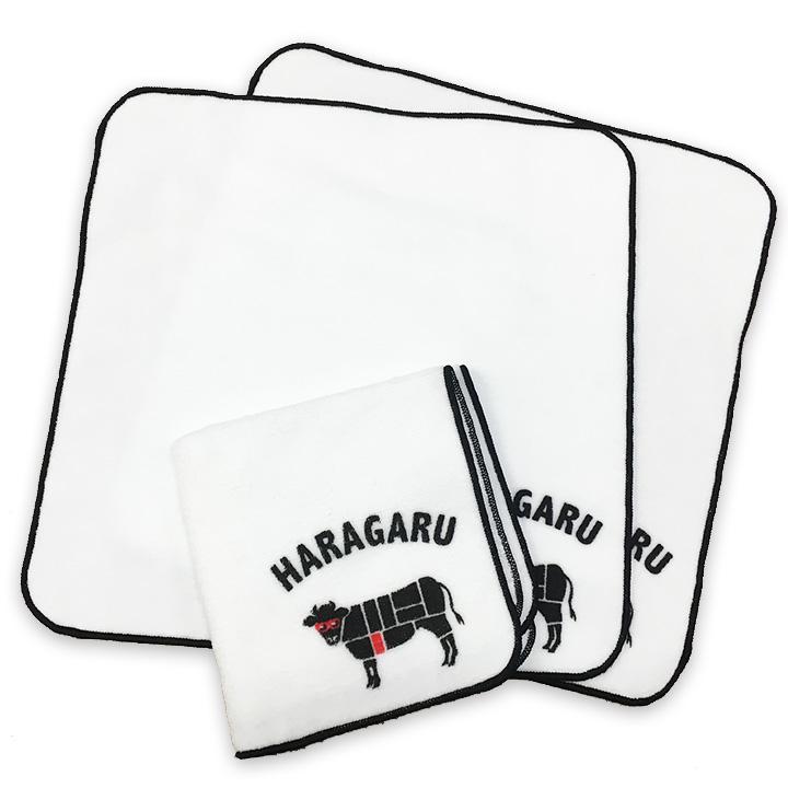 ハラガル タオルハンカチ 3枚セット