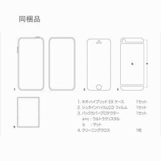 【iPhone SE/5s/5ケース】iPhone SE/5s/5 ケース ネオ・ハイブリッド EXスリム メタルシリーズ [サテン・シルバー]_4