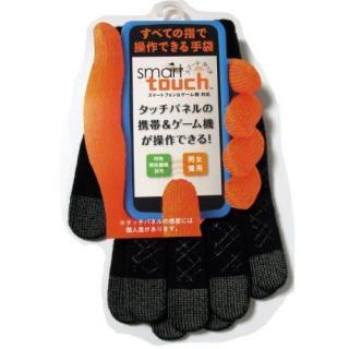 スマホ対応手袋 男女兼用 ブラック(すべり止め付)