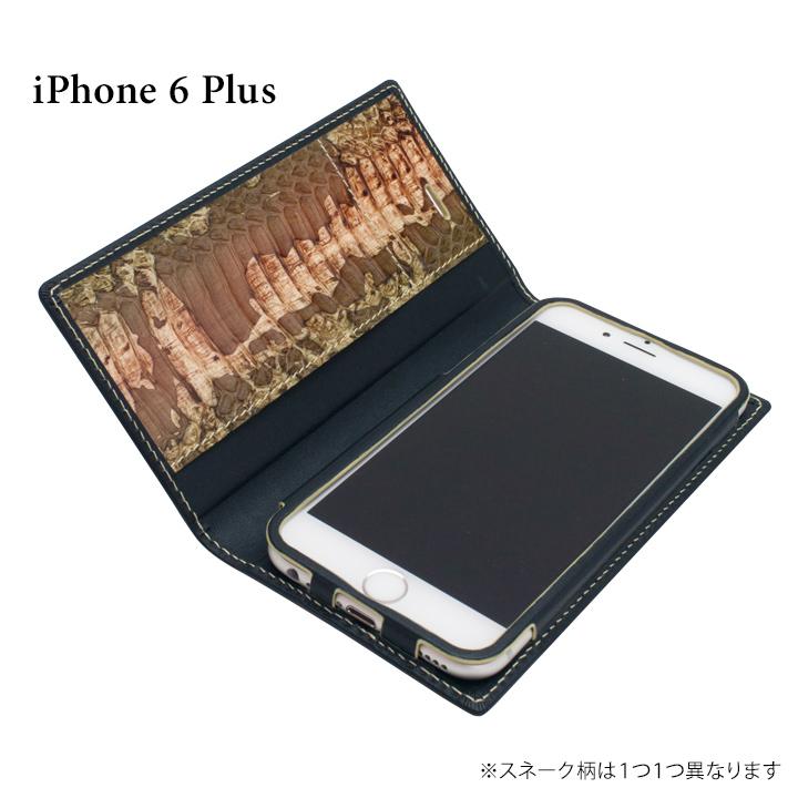 [初回生産限定]GRAMAS フルレザー手帳型ケース ブラック/クリーム iPhone 6s Plus/6 Plus