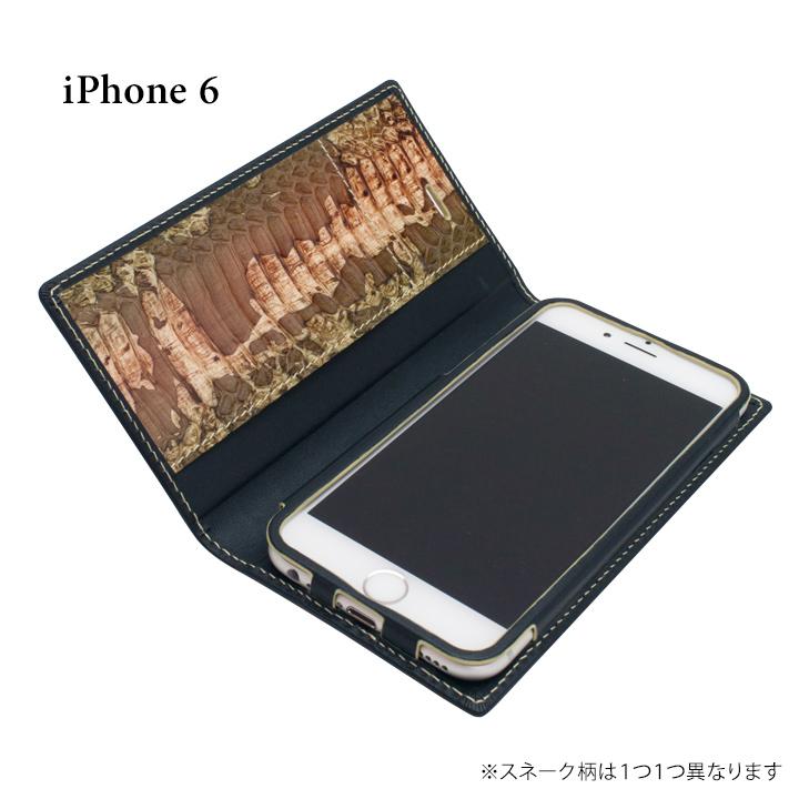 [初回生産限定]GRAMAS フルレザー手帳型ケース 蛇革内貼り ブラック/クリーム iPhone 6