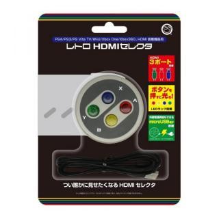 レトロHDMIセレクタ 3ポート搭載(PS4/PS3/PSVitaTV/WiiU/HDMI搭載機器用)_2