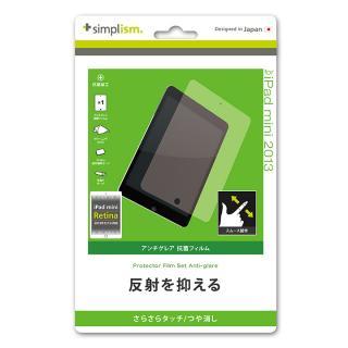 [百花繚乱セール]iPad mini/2/3用 抗菌保護フィルムセット(アンチグレア)