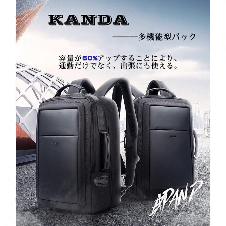 KANDA for biz 多機能バッグ ネイビー_0