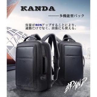 KANDA for biz 多機能バッグ ブラック【4月中旬】
