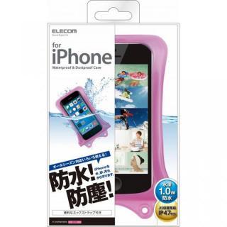 iPhone SE/その他の/iPod ケース iPhone5/5s/5c/4/4s用防水・防塵ケース(ピンク)